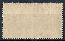 1946 ITALIA AVVENTO 5 LIRE FILIGRANA LETTERA MNH ** - RR12447-5