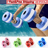2x Pool Dumbbell Aquatic-Exercise Water Weight Workout Equipment Pool Fitness US