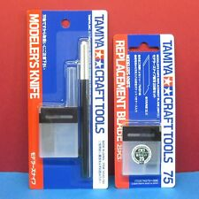 Tamiya [#74040+ #74075] Modeler's Knife (with 25pcs +25pcs Replacement Blade)