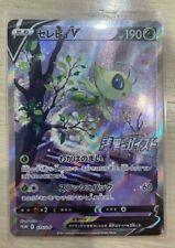 Pokemon Card Japanese s6K Celebi V Promo
