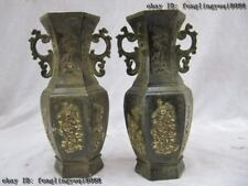 China Folk Copper Bronze Gilt chrysanthemum flower Eight arris Bottle Vase Pair