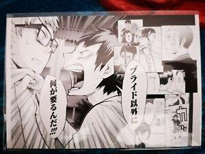 Haikyu illustration BD carte postale card volley Kei Tsukishima & Yamaguchi