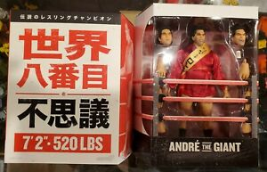 Andre The Giant Wrestling Ultimates Action Figure Super 7 WWF The Princess Bride