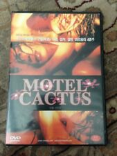MOTEL CACTUS (Korean Edition) 2002 DVD All Region English Subs Special Features