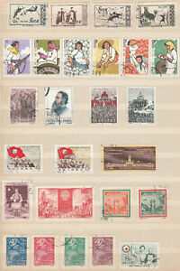 *A grp of C&S series, all comp set, used, total 10 sets