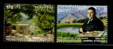 ARMENIA Gabriel Gyurjian, Painter MNH set