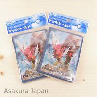 Pokemon Center Card Sleeve Shiny Mega Gyarados 2 Packs (64 sleeves)
