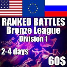 World Of Tanks | RANKED BATTLES (2021-2022) | Division 1/Bronze | NOT BONUS CODE