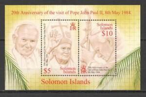 NW0354 SOLOMON ISLANDS 200TH ANNIVERSARY OF VISIT POPE JOHN PAUL II 1984 1KB MNH