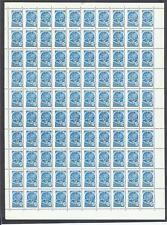 Russia 1978 Sc# 4602a (blue) Radio tower full sheet of 100 CV $500 MNH