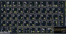 Stickers Autocollants de clavier QWERTY UK + AZERTY Black keyboard layout keys
