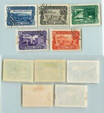 Russia USSR 1949 SC 1420-1424 Z 1384-1388 used . rtb2863