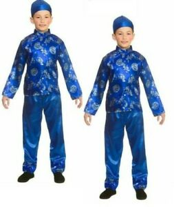 Chinese Boys Fancy Dress Oriental Kimono Asian Pyjama Kung Fu Kid Child Age 3-13