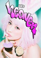 Risa Hirako 'heaven' Photo Collection Book Limited Edition