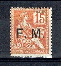"FRANCE TIMBRE FRANCHISE MILITAIRE N° 1 "" MOUCHON 15c ORANGE "" NEUF xx TB  V627"