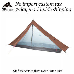 3F UL Gear Lanshan 1pro Ultralight Tent Trekking Pole Tent For Wild Camping