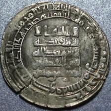 "934-940 AD ABBASID CALIPHATE ""Silver Dirham"" CALIPH AL-RADI >al-Kufa< AH 322-329"