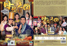 RECIPES TO LIVE BY 味想天開 味想天开 (1-25 End) 2017 TVB Chinese Drama DVD English Subs
