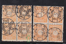 1899/1907 5s two blocks of four,used Sc 100        k1657