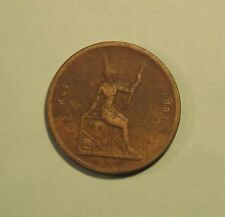 1896 2 Att Thailand Coin RS115 King Rama V Chulalongkorn Siam Thai 1 Siao
