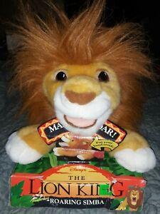 Authentic LION KING Roaring Simba Hand Puppet 1993 Stuffed Mattel Disney Vintage