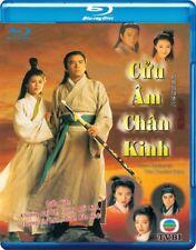CUU AM CHAN KINH   -   Hong Kong (BLU RAY)