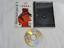 Tempest 2000 Sega Saturn Game COMPLETE ss shooter Interplay - US Version