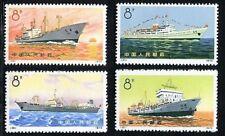 China 1972 N29-32 N29-N32 Ships MNH