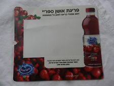 Cranberries Juice by  ocean spray hebrew israel mouse pad