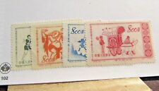 PRC China  #190 191 192 193 * MH , postage stamps, + 102 card