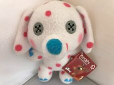 "SPOTTED ELEPHANT Rudolph Misfit Toys 7"" Plush Funko MWT Plushie Stuffed Animal"