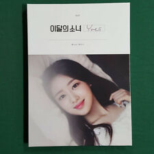 [Pre-Owned/ No Photocard] Monthly Girl LOOΠΔ No.13 Yves Loona - CD/ Booklet