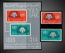 1963 YEMEN NORTH YEMEN 15Th. ANNIV. OF HUMAN RIGHTS +  MINIATURE SHEET