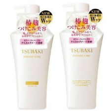 ☀ Shiseido Tsubaki Damage Care Shampoo & Conditioner 500ml Hair Treatment Japan☀