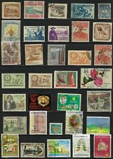 Colombia - Collection of Mostly Older Stamps.R 8 27