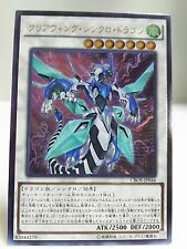 Yu-Gi-Oh Clear Wing Synchro Dragon CROS-JP046 Ultimate Rare  Japanese