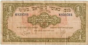 """Israel 1 Israel Pound Banknote,(9.6.1952) Nice Very Fine Cond,P#20""""Bank Leumi"""""""