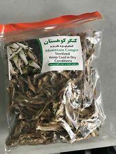 Dry akkoub akuvit ha galgal kangar kereng gundelia tournefortii