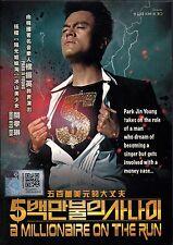 A MILLIONAIRE ON THE RUN 5백만불의 사나이 KOREAN MOVIE DVD-NTSC 0Region Exc ENG SUB