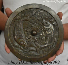 Collect Antique China Dynasty Copper Double Fish Bronze mirror Town plate Statue