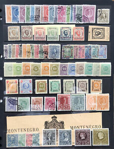Collection of Montenegro & Italian Occupation stamps 1855