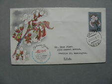 JAPAN, cover FDC to the USA 1961, flower cherry blossem