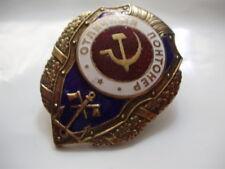 "Soviet Russian  badge ""Excellent  pontoonman"" WW II medal award Nice repro"