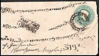 1894 India Preprinted 1/2A Green Stationary Jeypore City CDS Rear Postage Due 1A