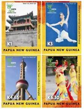 Papua New Guinea 2010 - Shanghai World's Fair Set of 4 Stamps Mnh