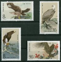 VR China Nr. 2105 - 2108 ** TJ.114 MNH postfrisch Greifvögel Birds 1987