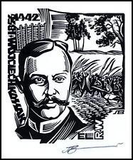 Leonenko Vasyl 2015 Exlibris X3 Wojciech Kossak 1310