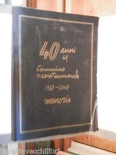 Storia 40 ANNI DEL CAMMINO NEOCATECUMENALE 1968 2008 MEMORIA Religione Cattolica