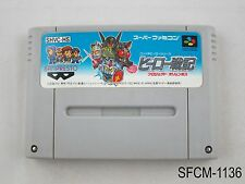 Hero Senki Project Olympus Super Famicom Japanese Import SFC SNES US Seller B-