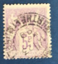 France N°95 5 F Violet Oblitère CAD TB Choix Côté 90€